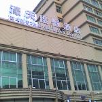Foto Haotian Holiday Hotel