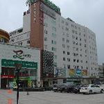Photo de Yi'an Business Hotel