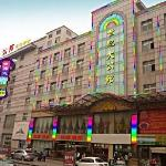 Photo of Changwen Hotel Changzhou