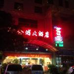 Photo de Guilin Jinpu Hotel