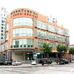Photo of GreenTree Inn Shanghai Century Park Business Hotel