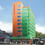 Easy Night Inn (Changsha Yaoling)의 사진