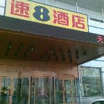 Фотография Super 8 Changchun Tian Xin