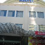 Photo of Sohotel Yining