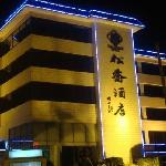 Song Qiao Hotel