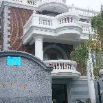 Foto de Haihua Holiday Cottage