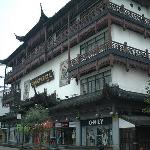 Photo of Nanyuan Inn (Suzhou Guanqian)