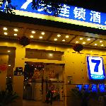 Foto di 7 Days Inn Chengdu Caotang North Road