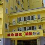 Φωτογραφία: Home Inn Shanghai Station North Square