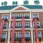 GreenTree Inn Harbin Central Avenue Business Hotel resmi
