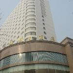Φωτογραφία: Zhongqiang Holiday Hotel