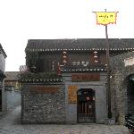 Photo de Xiaoshanlou International Youth Hostel