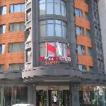 Photo de Motel 168 (Changchun Street)
