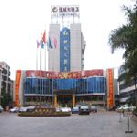 Photo of Licheng Grand Hotel