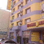 Foto de Home Inn (Changchun Dajing)
