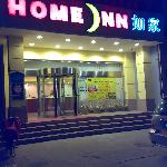 Φωτογραφία: Home Inn (Qingdao Fuzhou South Road)