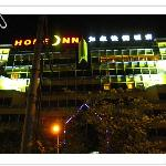 Фотография Home Inn (Shantou Zhuchi Road)