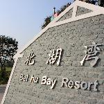 Chongming Beihu Bay Resort