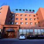 Photo of Linge Business Hotel