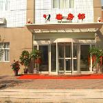 Red Diamond Hotel(Fukang Road)