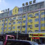 Home Inn (Hohhot Railway Station)