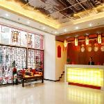Foto de Red Hotel Chunxiu Road
