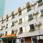 Фотография Pod Inn Tianjin Heping Road