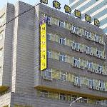 Foto de Home Inn (Harbin Zhongshan Road)