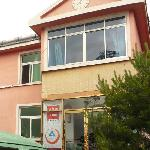 Photo of Changbaishan Woodlands Youth Hostel