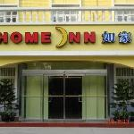 Photo of Home Inn (Beijing Chaoyang Park)