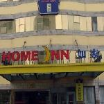 Home Inn Shanghai Zhenping Road Subway Station resmi