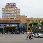 Photo of Yuyang Hotel