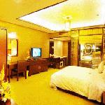 Chang'an Holiday Hotel resmi