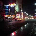 Φωτογραφία: Home Inn (Weifang Railway)