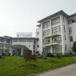 Jinshuiwan Holiday Resort