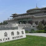Xi'an Museum & Small Goose Pagoda (Xiaoyanta)