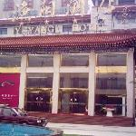Photo of Yuyang Hotel (Pinggu)