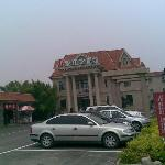 Foto Jining Inn Qufu Government