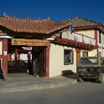 Tibetan Area International Youth Hostel
