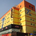 7 Days Inn (Shanghai Wujiaochang Second)の写真