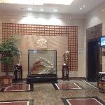 Photo de Shanshui Hotel