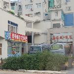 Xinghongwan International Hotel의 사진