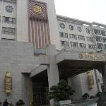 Minzu Hotel