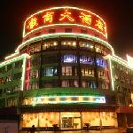 Huishang Hotel