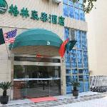 Photo of GreenTree Inn Shanghai Jiuting Main Street Express Hotel
