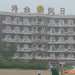 Φωτογραφία: Jiangtai Holiday Hotel