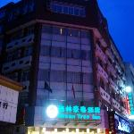 Photo of GreenTree Inn Bengbu Huaihe Road Pedestrian Street Business Hotel