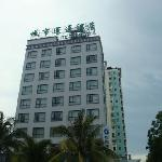 Photo de Sanya City Link Hotel