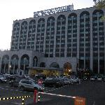Photo of Hotel Hyundai