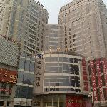 Photo of Jinma Hotel